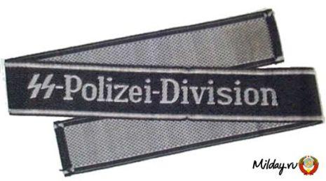1307588289_cuff-wss-polizei2