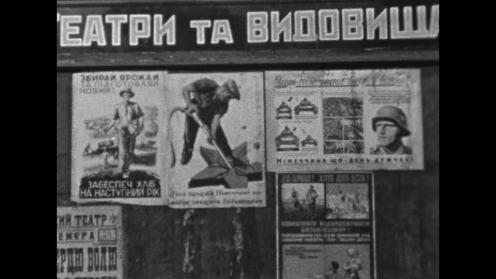 738407658-vinnytsia-collection-enigma-reichskommissariat-ukraine-operation-barbarossa