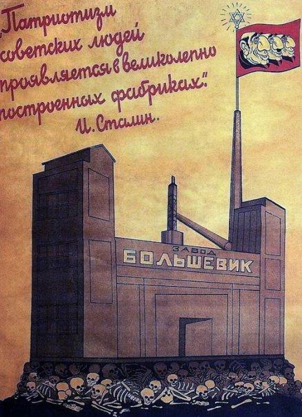 1374052940_nazi_propaganda_30