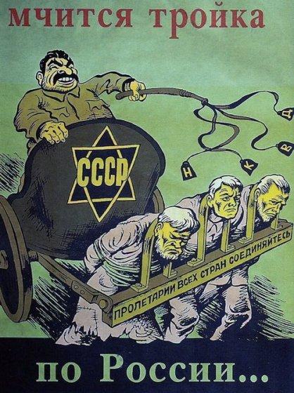 1374052942_nazi_propaganda_11
