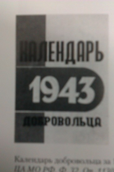 IMAG0239