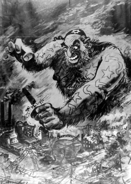 rehse-archiv-zeitgeschichte-jewish-communist-menace-1942-poster
