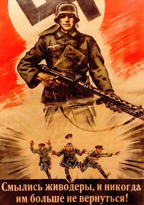 antisovetskie-plakaty-chast-2-4