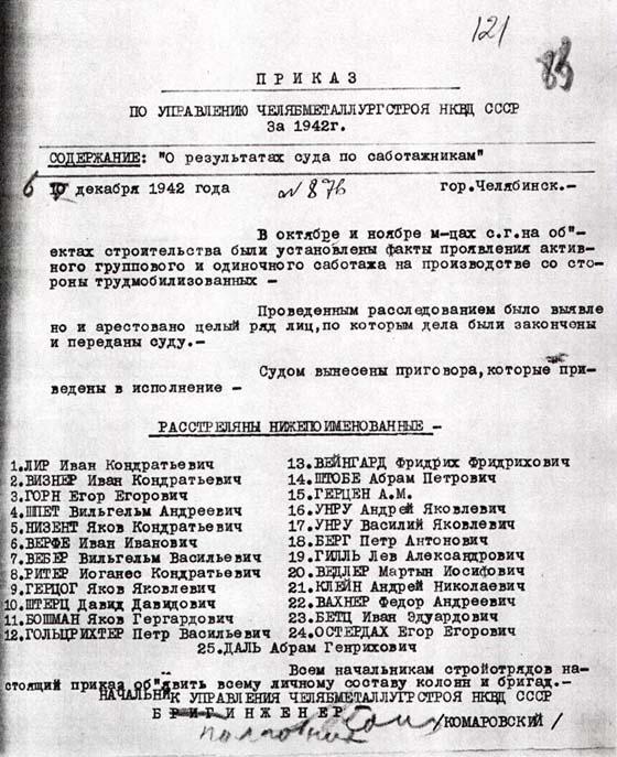 Komarov3